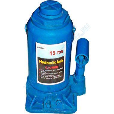 Домкрат гидравлический бутылочный 15 тонн