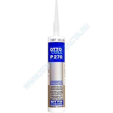 Клей для полиэтиленовой пленки OTTOCOLL P270 C987