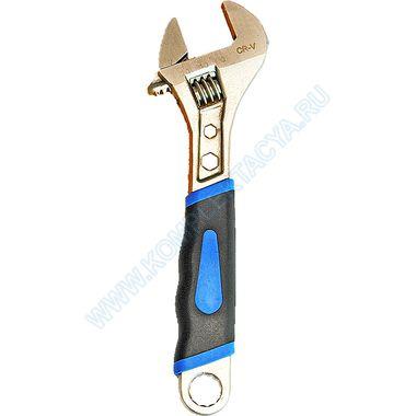 Ключ гаечный разводной 150, 200 и 300 мм