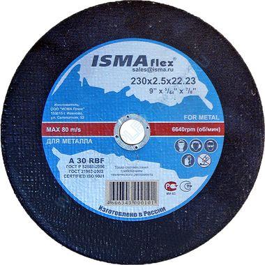 Отрезные круги по металлу 180, 230 мм