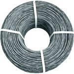 Провод ПНСВ для прогрева бетона – нагревательный кабель