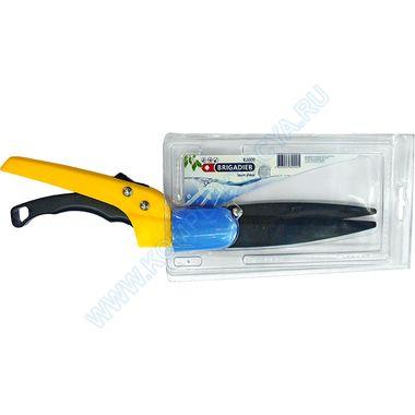 Садовые ножницы для травы Бригадир 82000