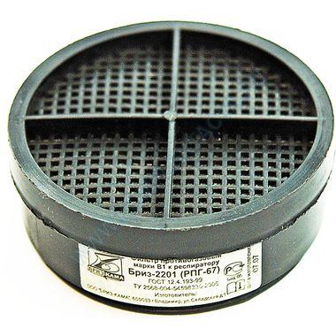 Фильтр В1 для РПГ-67