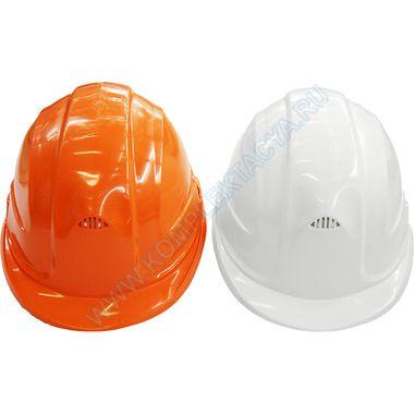 Каска строительная защитная ГОСТ EN 397-2012 (белая и оранжевая)