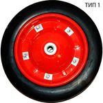 Литое колесо для строительной тачки и тележки