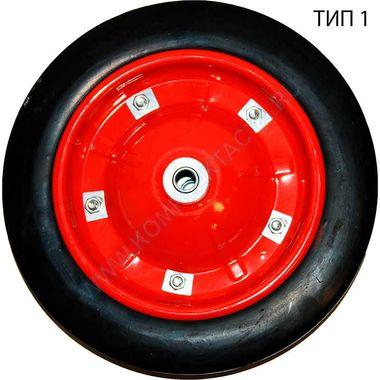 Литое колесо для строительной тачки (тип 1)