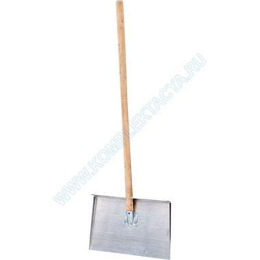 Алюминиевая лопата для уборки снега с черенком