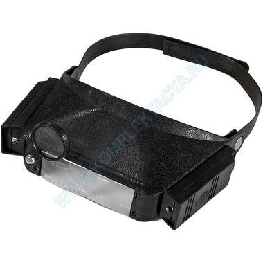 Лупа-очки налобная бинокулярная с подсветкой и дополнительными линзами