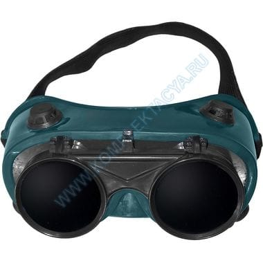 Очки защитные газосварщика