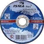 Зачистной абразивный круг по металлу 125 мм
