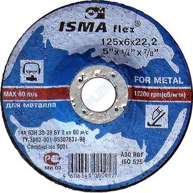 Абразивный зачистной круг 125 мм