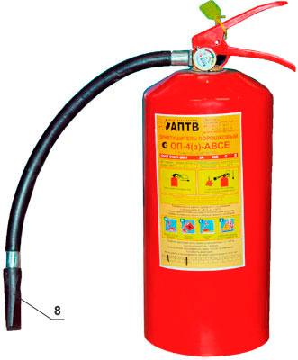 Порошковый огнетушитель ОП-4 (з)-АВСЕ.