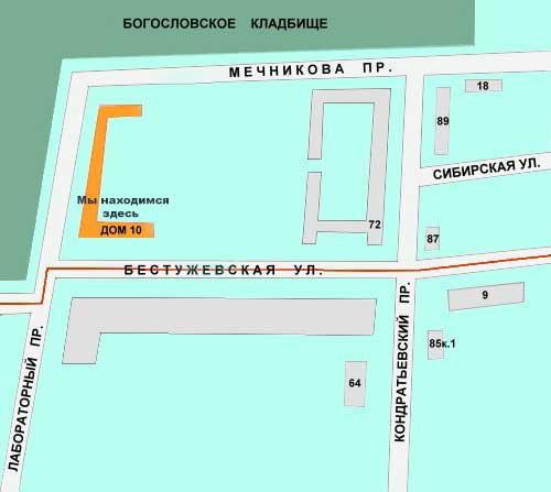 Комплектация - Бестужевская д.